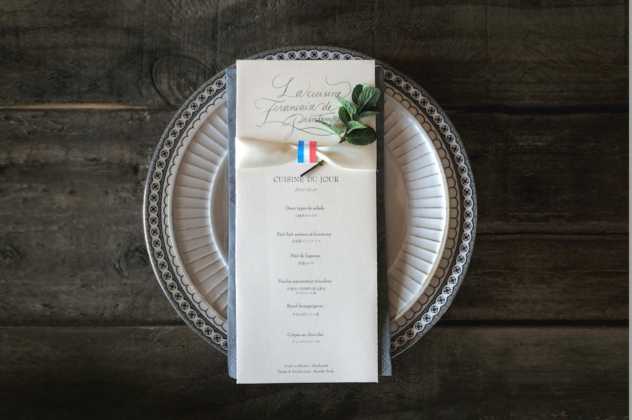 French Cuisine Menu Card Kumiko Noda Design