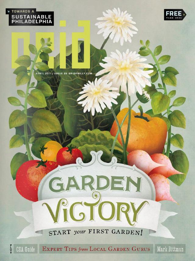 Garden Graphic Design the secret garden logo design by booth Garden Victory Melissa Mcfeeters Graphic Design Illustration