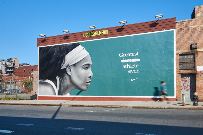 Nike Unlimited Greatness Stuff We Made