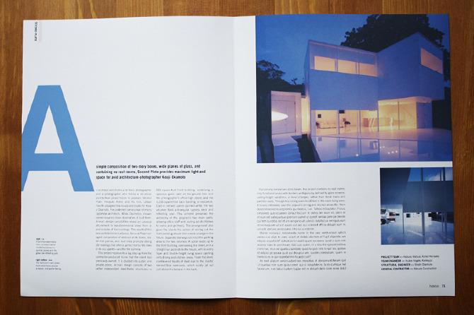 Modern Architecture Magazine emejing modern architecture magazines ideas - interior designs