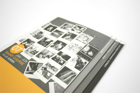 Hong Kong Art School Short Course 2007 Brochure - alander