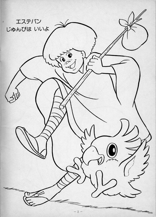 Coloriage Coloring Book Les Mystérieuses Cités Dor 2007