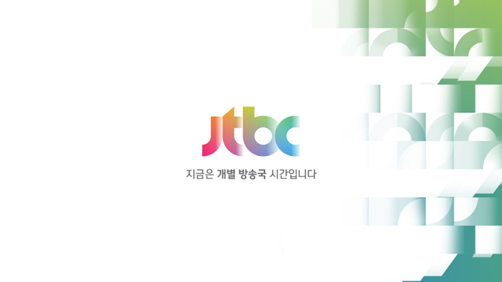 JTBC channel package design 2013 - whitebee - Personal network