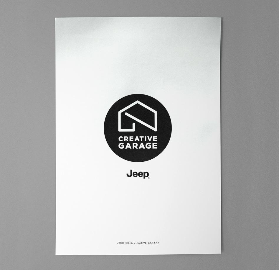Jeep Creative Garage Humankind