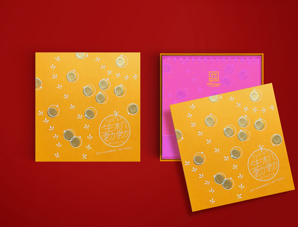 Shanghai Times Square Calendar And Notebook Design For The Year Of