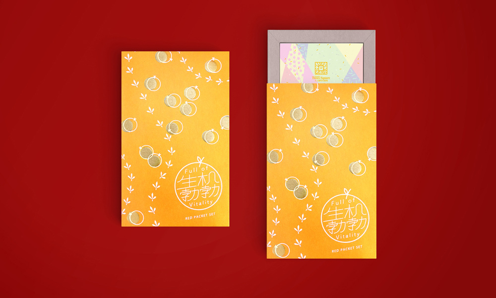 shanghai times square red packets design
