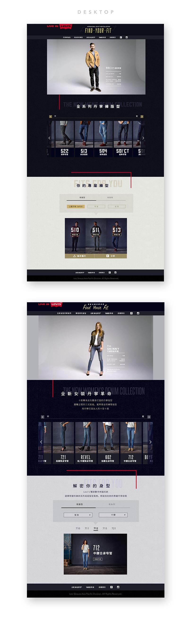 levi's website