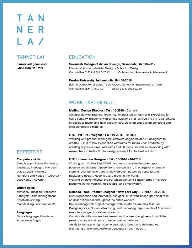 RESUME - Industrial+Graphic+Interface Design|ER - Tanner Lai