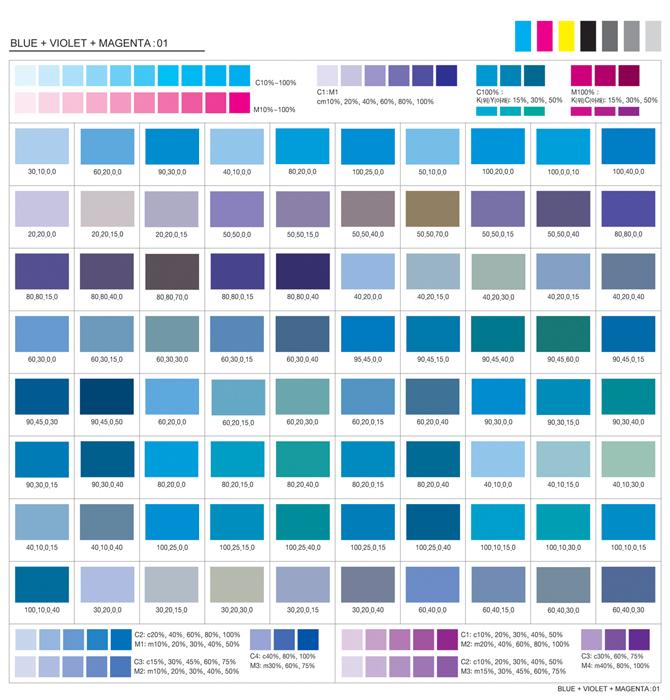 6369 Colours Eunji Kang