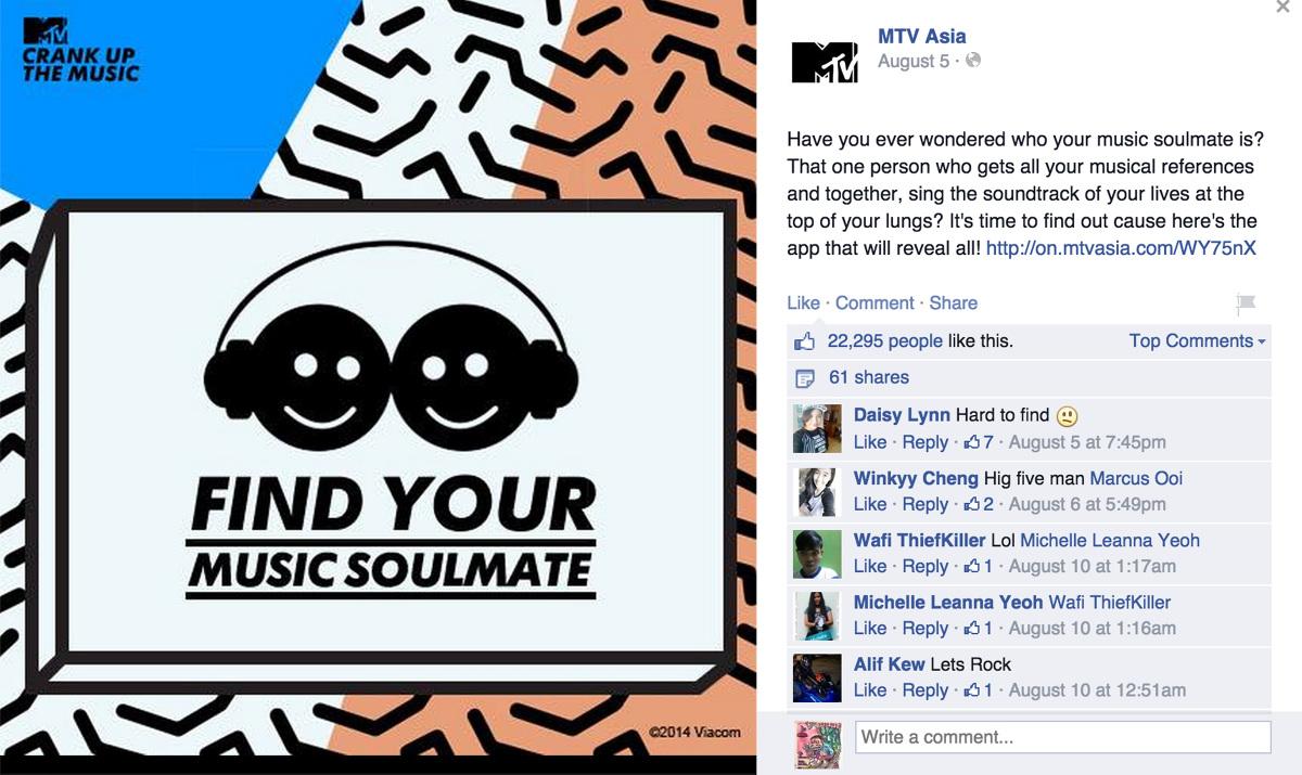 MTV Asia - kentan