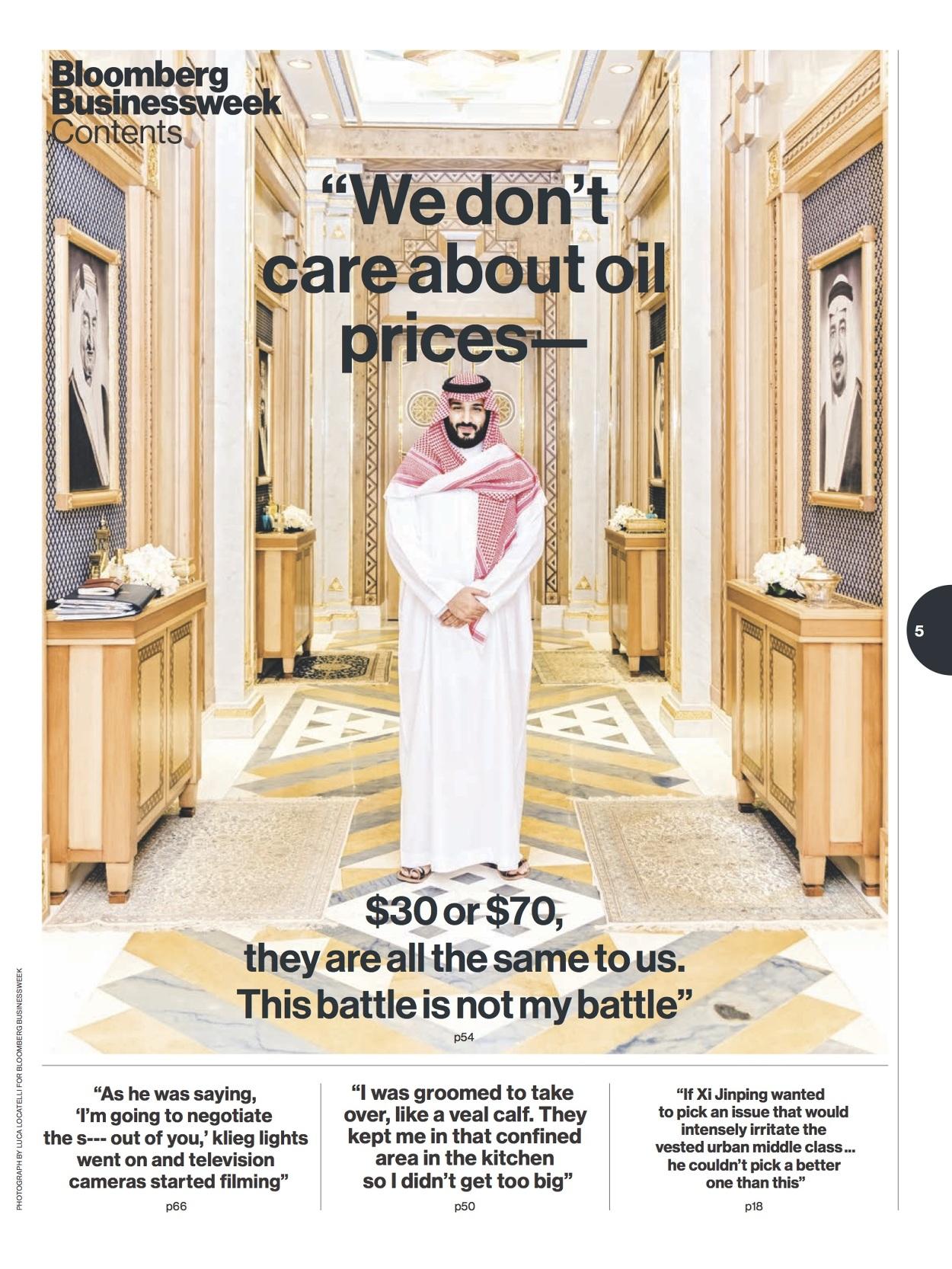 tearsheet: Luca Locatelli photographs Prince Mohammed bin