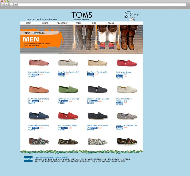 e48d4b23acb Toms shoes Korean branch website Design Client  Toms shoes Korea Role   Design