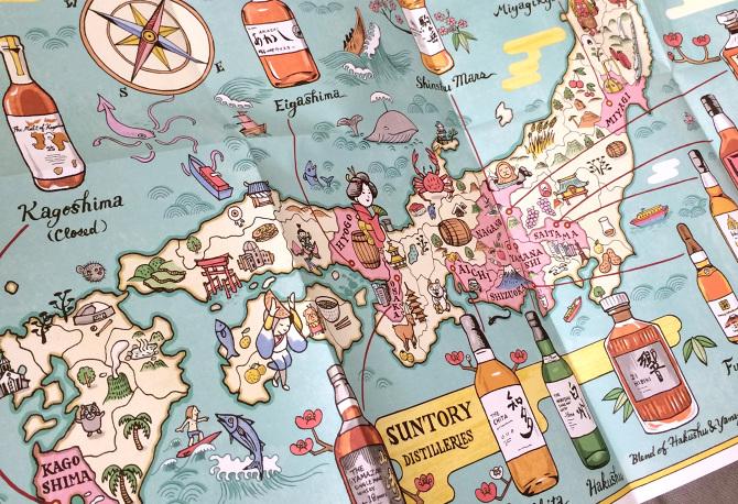 Kanpai Map - takayo akiyama on coloring map of japan, climate zone map of japan, natural gas map of japan,