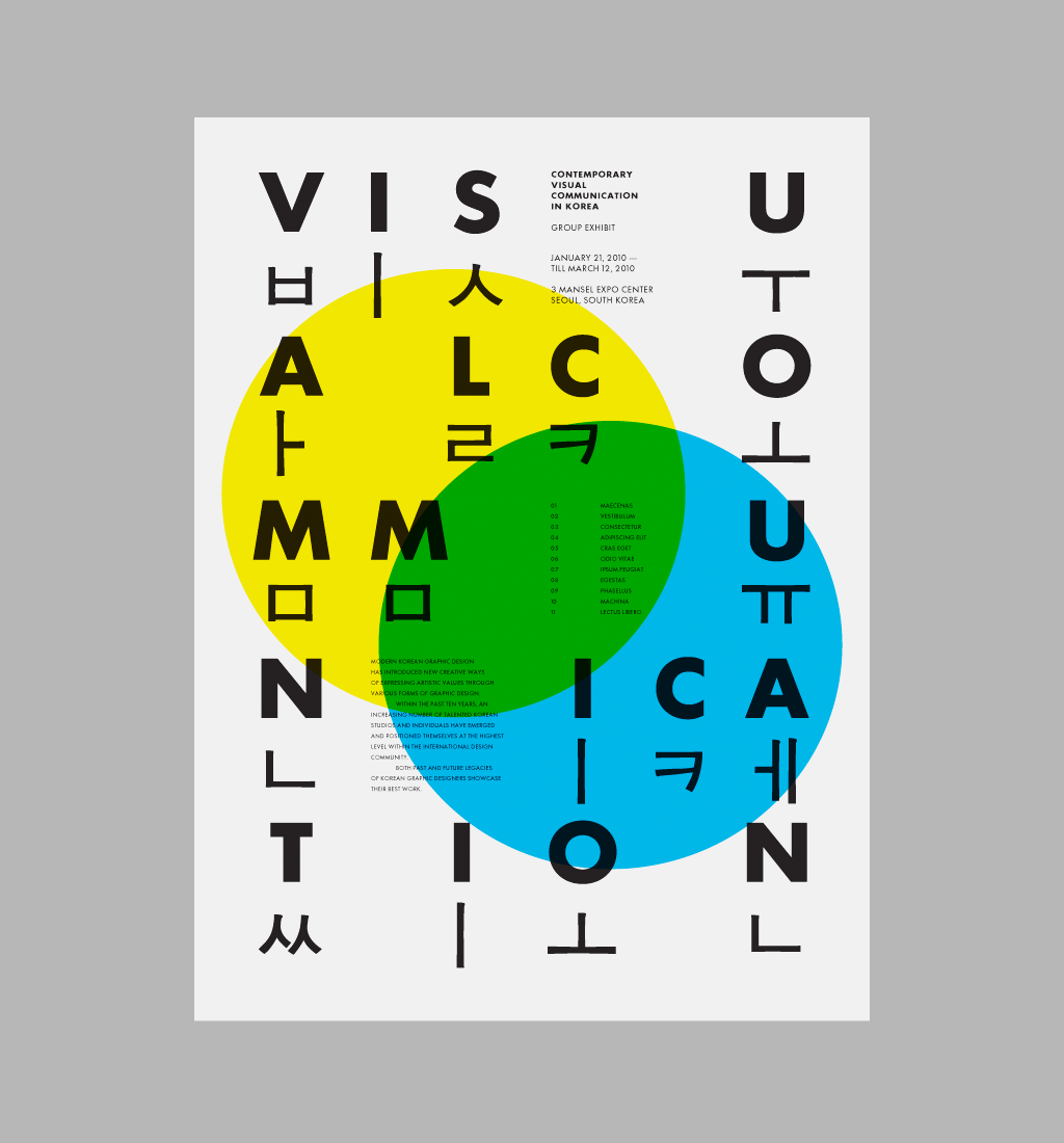Posters For A Contemporary Visual Communication Exhibit In South Korea ( Concepts). These Posters Aim To Blend Korean Hangul Typography With A  Western ...
