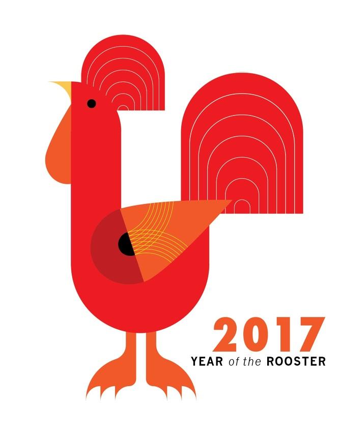 Year of the Rooster - Katie Kleinbaum