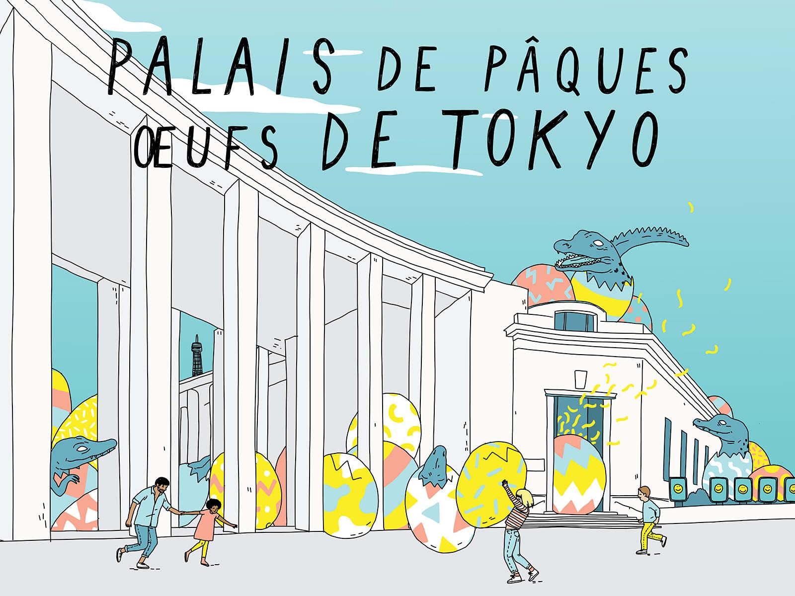 PALAIS DE TOKYO - Anna Wanda Gogusey: Illustration & Graphic