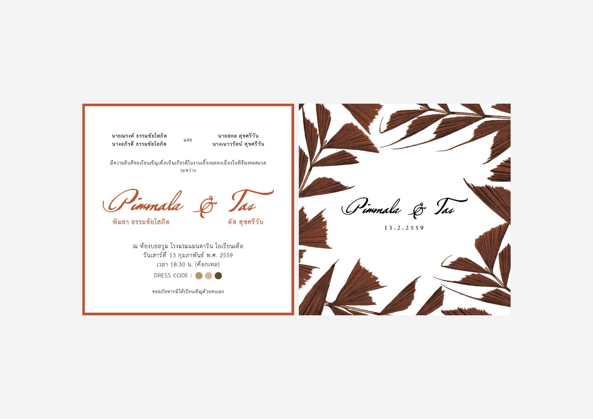 Wedding Invitation Card And Souvenir Design Nichada